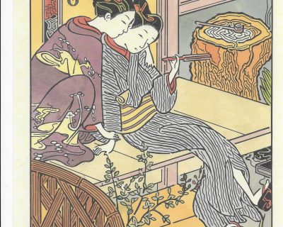 Ukiyo-e Maze: Beauty at the Veranda