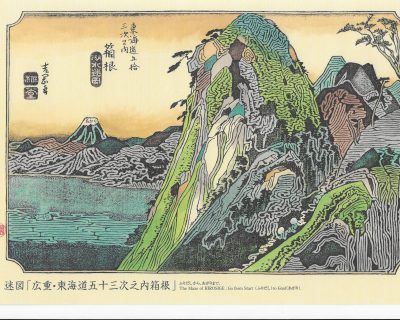 Ukiyo-e Maze: Hakone from The Fifty-Three Stations of the Tōkaidō