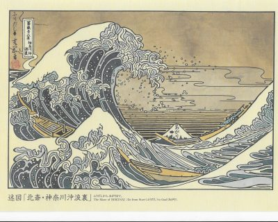 Ukiyo-e Maze:  The Great Wave Off Kanagawa